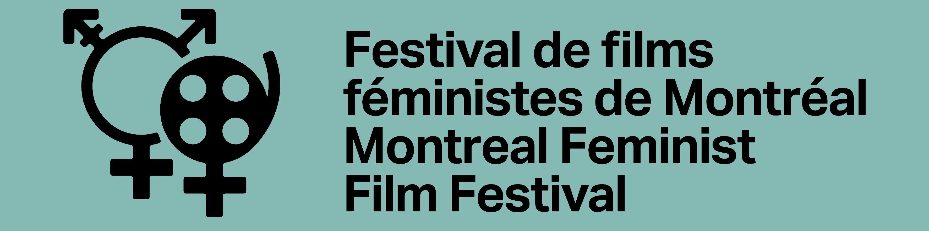 FESTIVAL DE FILMS FÉMINISTES DE MONTRÉAL